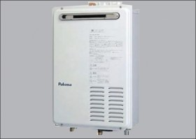 paloma-fan-force-20l